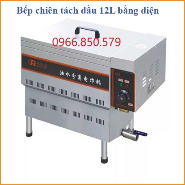 Bếp chiên tách dầu 12L bằng điện